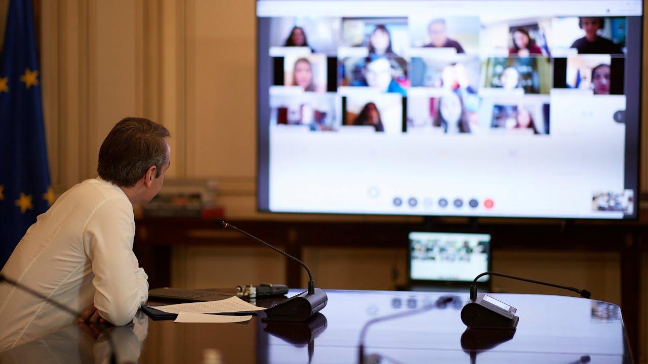 Σύνδεση του Πρωθυπουργού Κυριάκου Μητσοτάκη με ψηφιακή τάξη Γυμνασίου της Μυτιλήνης