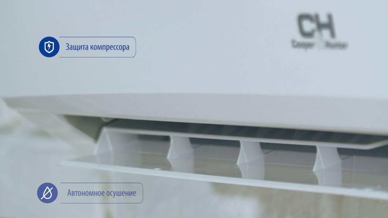 Сплит-система Cooper&Hunter Alpha Inverter NG CH-S18FTXE-NG (Wi-Fi) видео