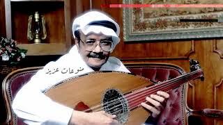 تحميل اغاني طلال مداح - تهيض الشعر | (بروفه لحن ) MP3