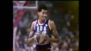 George Gervin - 1976 ABA Slam Dunk Contest