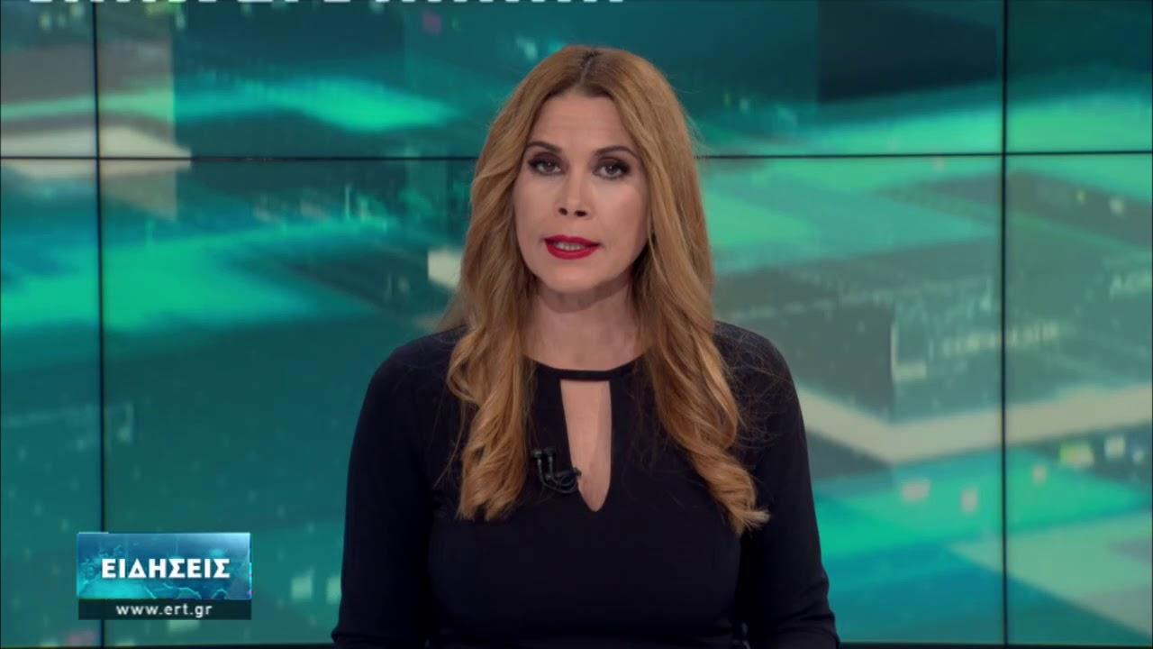 Συναγερμός σε χωριό των Τρικάλων λόγω κρουσμάτων κορονοϊού | 10/1/2021 | ΕΡΤ