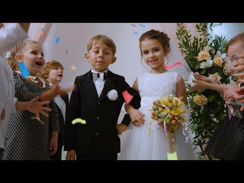 Андрей Еронин - Невеста (премьера клипа)