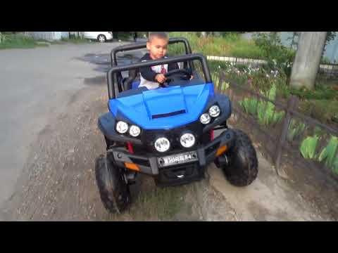 Carro Eléctrico Para Niños Polaris
