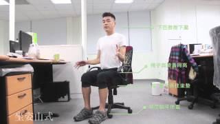 辦公室瑜珈:伸懶腰一樣簡單,不用離開椅子的懶人舒緩運動 by Swanor 變漂亮俱樂部