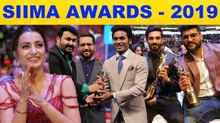 SIIMA Award for Trisha - Free video search site - Findclip Net