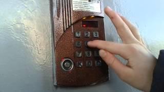 Взлом домофона CYFRAL CCD-20