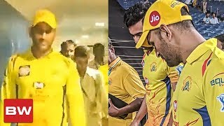 """My Friend is Here"" : Dhoni Brings his Special Friend"