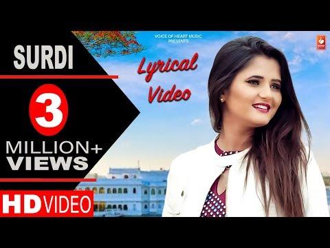 Download Surdi (Lyrical Video)- New Haryanvi Dj Songs Haryanavi 2019  Raj Mawar, Anjali Raghav ,Mandeep Rana HD Mp4 3GP Video and MP3