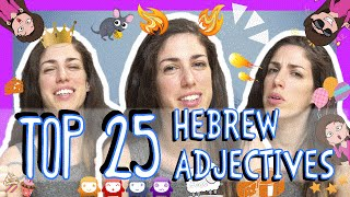 Learn the Top 25 Must-Know Hebrew Adjectives