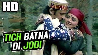 Tich Batna Di Jodi   Mahendra Kapoor, Minoo Purushottam   Armaan 1981 Songs   Ranjeeta Kaur