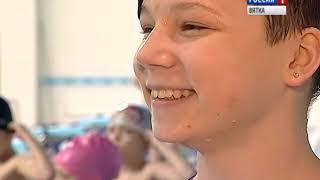 Кировчанка стала победительницей всероссийских соревнований по плаванию(ГТРК Вятка)