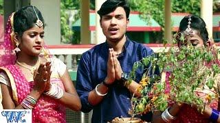 हे तुलसी मईया | Hey Tulsi Maiya | Bhajan Sangrah | Raja | Bhakti Sagar Song