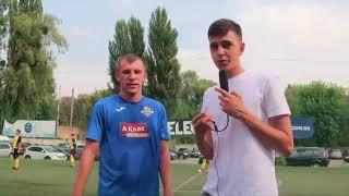 БВС-ТОРГ-  UMG 1:2 (Обзор) #SFCK Street Football Challenge Kiev