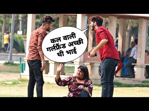 Kal Wali Girlfriend Acchi Thi Bhai Aapki Prank (Gone Emotional) | Skater Rahul Pranks