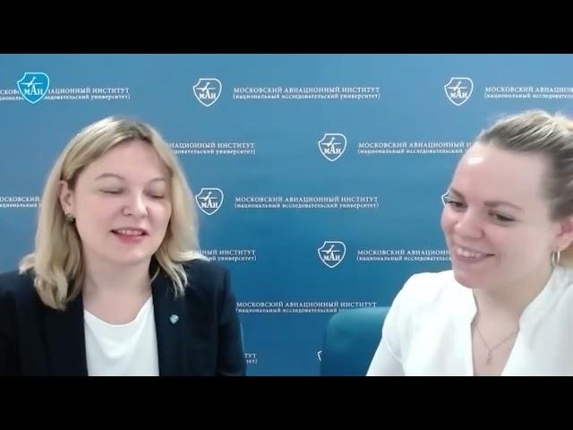 Международная российско-китайская магистратура МАИ-SJTU