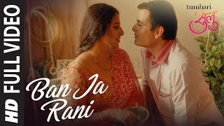 Ban Ja Rani Vidya Balan, Manav Kaul