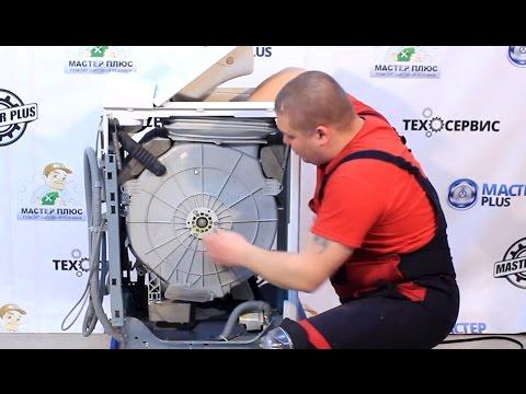 Замена фланцев барабана, подшипников в стиральной машине Whirlpool 480110100802