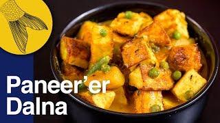 Paneer-er Dalna Recipe-Niramish| Bengali Paneer Curry with Potatoes