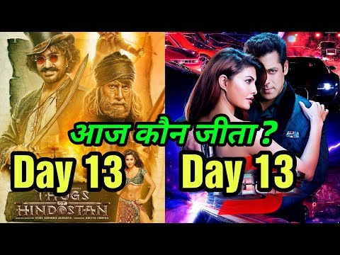 Thugs Of Hindostan 13th Day Vs Race 3 Box Office Collection | Who Wins?