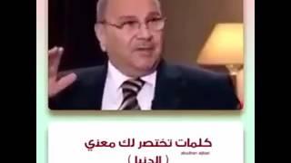 احمد نجدى عامر