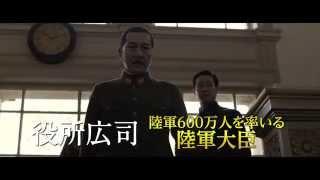 「日本のいちばん長い日」の動画