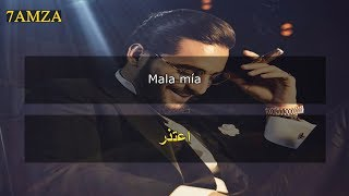 Maluma, Becky G, Anitta - Mala Mía (Remix) 😏 مترجمة عربي