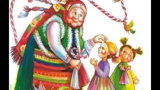 Баба Марта - На зелената морава - песен