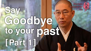 Let go of your past: Throw away everything! (1/2)