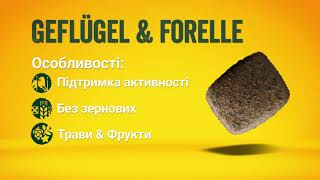 Josera (Йозера) Geflugel & Forelle - Беззерновой корм для взрослых собак (птица форель)