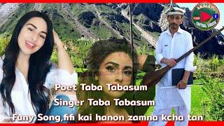 Khoshpa ta pashema no Latest khowar song 2019/Vocal Ahmad