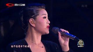 (女中低音)降央卓玛 - 西海情歌,父亲的草原母亲的河,那一天 20190101 Jamyang Dolma - Love Song of the West Sea & other songs