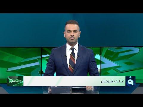 شاهد بالفيديو.. من رحم معاناة الاحتجاج إلى تغيير مأمول    مقدمة  علي فرحان