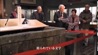 徳川2代将軍秀忠夫人お江の「石棺」発見記念ギャラリー・トーク