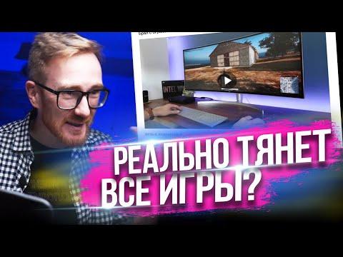 ✅КУПИЛ ПК за 1490р и ИГРАЮ ВО ВСЕ ИГРЫ