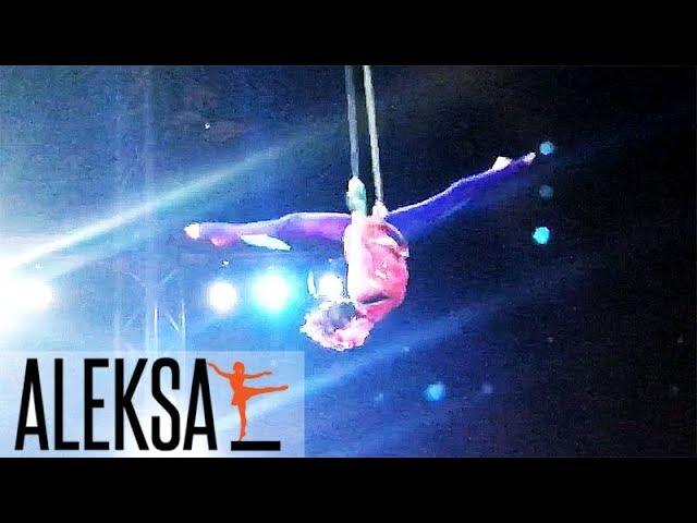 Воздушные ремни, танец, воздушная гимнастика, акробатика. Алекса Стефанюк, ALEKSA, Кобзов