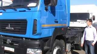 Видеообзор седельного тягача МАЗ 6430
