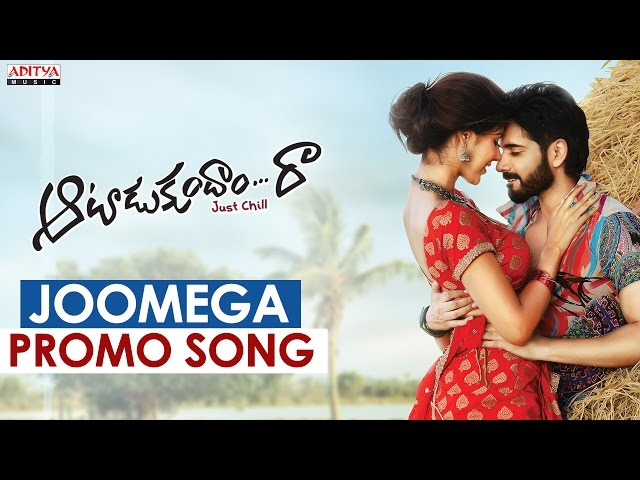 Joomega Video Song Promo | Aatadukundam Raa Video Songs | Sushanth