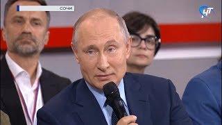 Владимир Путин сказал, что нужно делать с нехваткой кадров в сельских больницах Новгородской области