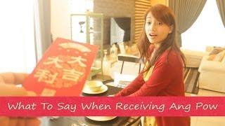 What To Say When Receiving Ang Pow