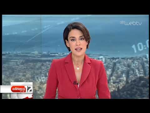 'Ερχεται νέο κύμα τοπικά ισχυρών βροχών & καταιγίδων-1000 κεραυνοί έπεσαν στην Κέρκυρα  07/11/19 ΕΡΤ
