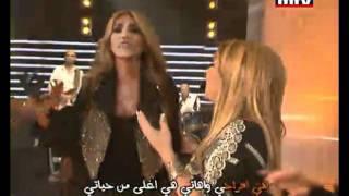 تحميل اغاني FULLA la Diva - Albi 3achiq'ha قلبي مفتاحه، قلبي عشقها - فلة الجزائرية MP3