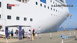中国游客一下涌入日本小城福冈受不了