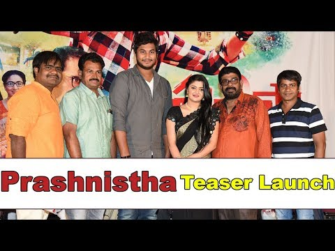 prashnistha-movie-teaser-launch-event