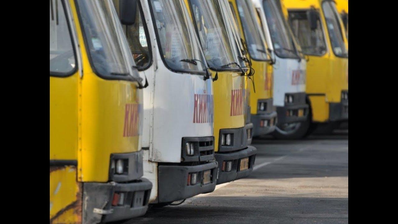 Удар по кошельку: оправдано ли подорожание проезда в транспорте до 8 гривен? (пресс-конференция)