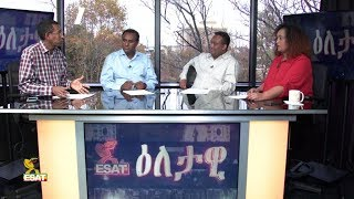 ESAT Eletawi Wed 14 Nov 2018