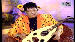 تحميل اغاني شوف عبقرية شعبان عبد الرحيم بالعزف على العود MP3