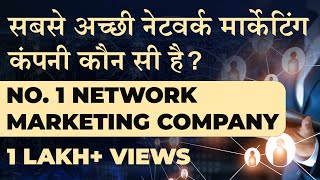 NO. 1 NETWORK MARKETING COMPANY | Best DIRECT SELLING Company | MLM Facts by DEEPAK BAJAJ