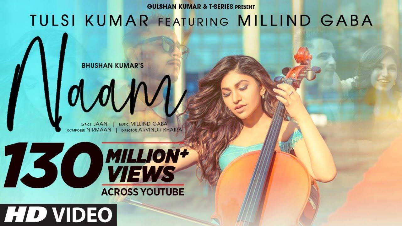 Naam Lyrics - Tulsi Kumar