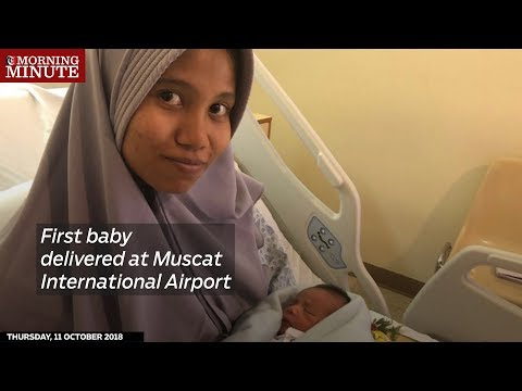 First baby delivered at Muscat International Airport