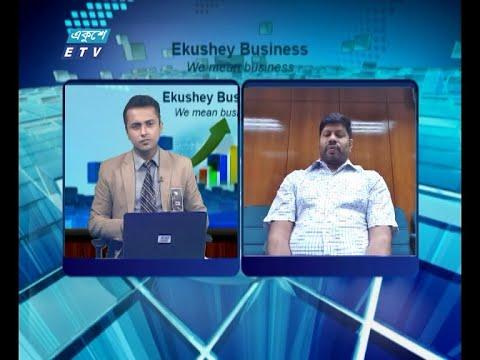 Ekushey Business || একুশে বিজনেস || আলোচক:খোরশেদ আলম খসরু, সভাপতি, বাংলাদেশ চলচ্চিত্র প্রযোজক-পরিচালক সমিতি || Part 03 || 13 August 2020 || ETV Business